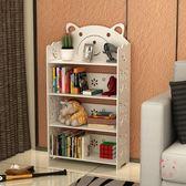 書架簡易落地多層書架書柜簡約現代經濟型客廳置物架臥室收納儲物格架XW(1件免運)