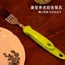 防抖勺 易適輔具成人記憶叉子可變形餐叉勺子老年人輔助具 星河光年