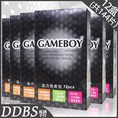 【套套先生】GAMEBOY 勁小子 活力勁裝型 12片*12盒(共144片)衛生套/保險套/潤滑液/凸點/螺紋/顆粒