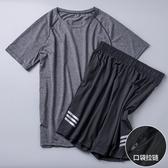 健身服 速干衣服男夏季跑步運動套裝健身房訓練服籃球裝備短袖T恤健身服 宜品