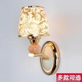 壁燈臥室床頭燈具創意婚房簡約現代客廳過道走廊溫馨背景牆燈 【快速出貨】YYJ