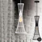 吊燈★簡約設計 優雅曲線單吊燈 (白) ✦燈具燈飾專業首選✦歐曼尼✦