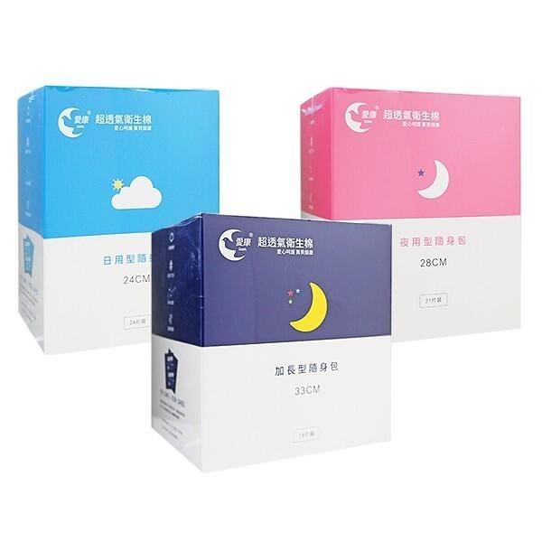 愛康 超透氣衛生棉(1盒入)『STYLISH MONITOR』D250051