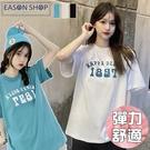 EASON SHOP(GQ2499)塗鴉手繪風撞色1897數字英文字母印花落肩寬鬆圓領五分半袖短袖素色棉T恤女上衣服