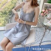 睡衣夏季薄款女士情趣睡衣性感騷火辣冰絲吊帶睡裙騷仿真絲綢蕾絲 漾美眉韓衣