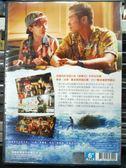 影音專賣店-P04-095-正版DVD-華語【指甲刀人魔】-張孝全 周冬雨