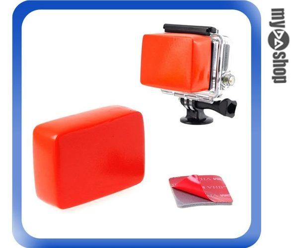 【3件任選88折】GoPro Hero 3/2/1 浮標/浮台板/漂浮盒/防沉盒 3M膠 紅(83-0061)