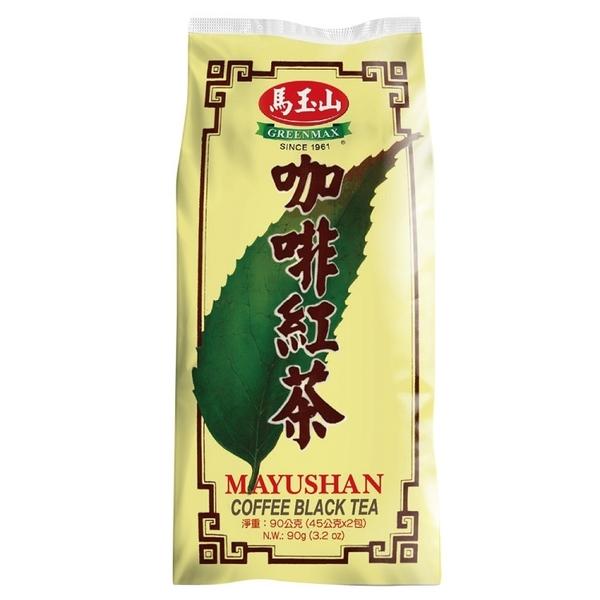 【馬玉山】咖啡紅茶45公克x2入/包(免濾茶包) 沖泡/茶飲/台灣製造