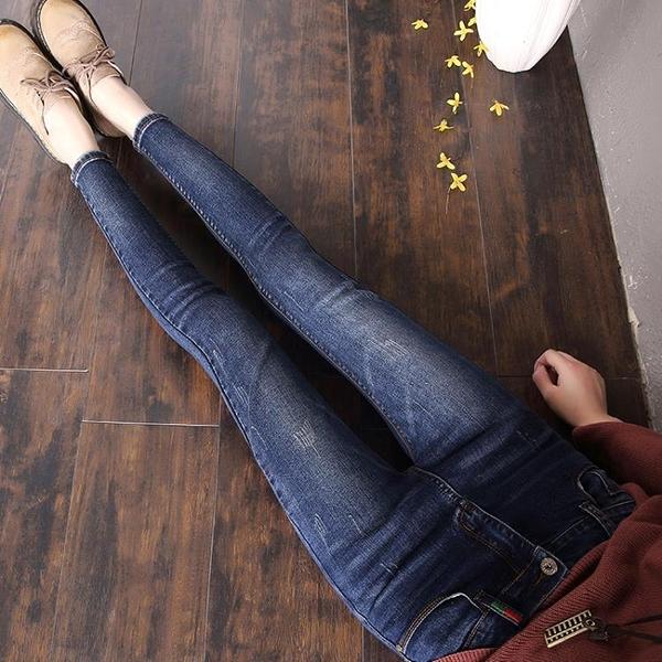 高腰牛仔褲女長褲小腳褲2021秋裝韓版彈力修身百搭九分鉛筆褲女 3C數位百貨