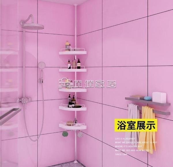 (快速)浴室置物架 免打孔頂天立地衛生間置物架壁掛廁所洗手間架子夾縫收納神器