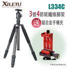XILETU L334C+J2 喜樂途 ...