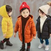 冬季兒童羽絨棉服男童女童寶寶棉衣中小童中長款連帽加厚外套棉襖「寶貝小鎮」