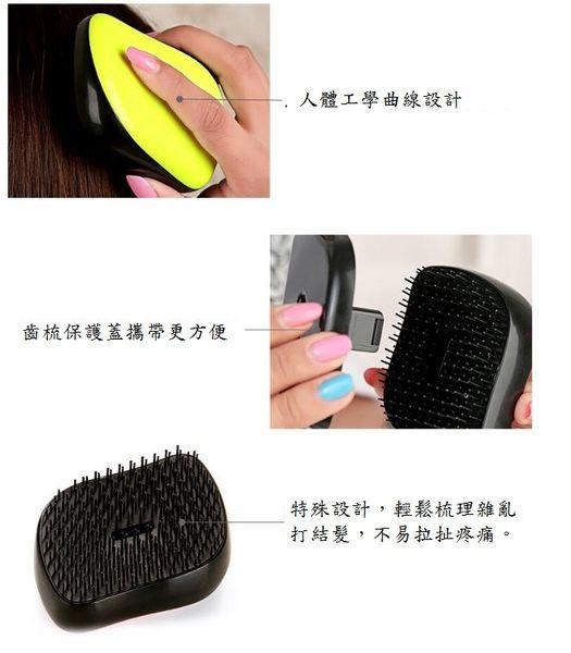 韓國神奇魔髮梳 王妃順髮梳 韓國流行梳便攜按摩髮梳子【Mr.1688先生】