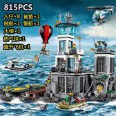 兼容城市系列警察局60130海上監獄島拼裝積木男孩子6玩具10歲jy破盤出清下殺8折