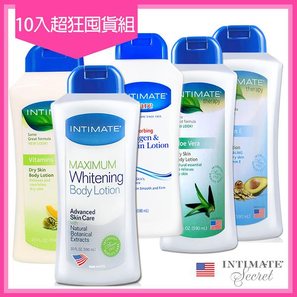 (任選10入)美國INTIMATE保濕潤膚乳液590ml超大容量