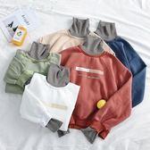 少女連帽T恤 2019冬裝韓版文藝范條紋高領拼接假兩件休閒寬鬆加絨字母印花連帽T恤 快樂母嬰