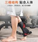 護踝男女腳腕關節護具恢復扭傷固定裝備運動籃球護腳踝保護套 快速 快速出貨