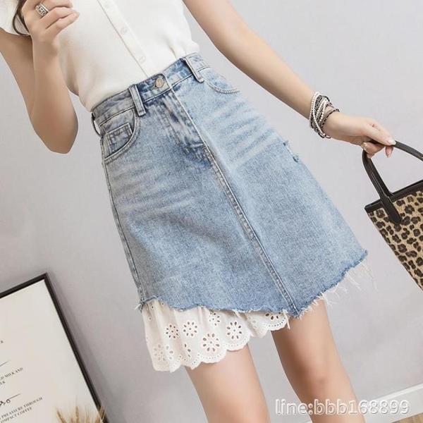 牛仔半身裙 短裙女夏拼接牛仔裙a字半身裙適合胯大腿粗的裙子新款高腰包臀裙 城市科技