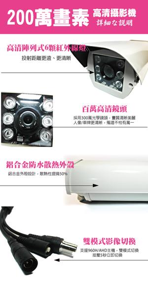 高雄/台南/屏東監視器/1080P-AHD/到府安裝【16路監視器+戶外型攝影機*16支】標準安裝!非完工價!