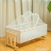 實木嬰兒床小搖床便攜式寶寶搖籃床童床可搖擺0-2歲寶 黛尼時尚精品