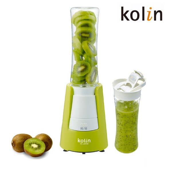 kolin 歌林 隨行杯果汁機 (雙杯組) - 綠色