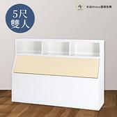【米朵Miduo】5尺塑鋼床頭箱 雙人置物床頭箱 防水塑鋼家具