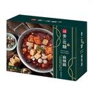 [COSCO代購] WC128715 王品 冷凍青花驕經典麻辣鍋 1.4公斤