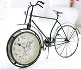 歐式田園復古鐵藝靜音座鐘鐘錶創意家居時尚自行車單面台鐘