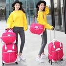 韓版旅行箱萬向輪防水行李包 摺疊拉桿包學生搬家包打工包出差包YYJ 現貨快出