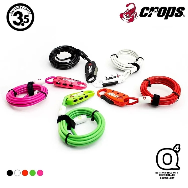 CROPS Q4多用途密碼鎖CP-SPD07 /城市綠洲(自行車鎖頭、安全鎖、密碼鎖、腳踏車)