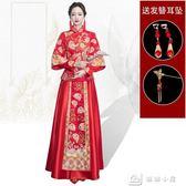 中式婚紗禮服大碼孕婦夏季薄款修身女 igo 全網最低價