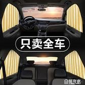 汽車遮陽簾車窗磁吸式軌道窗簾私密車用車載磁性防曬磁鐵車內遮光 ATF 全館鉅惠