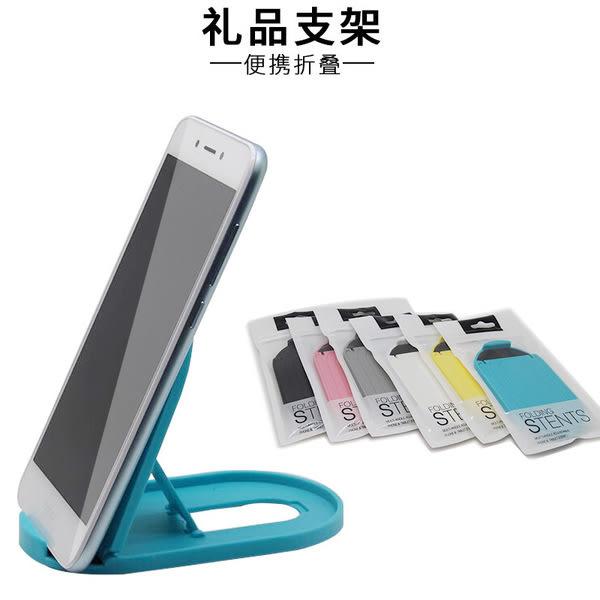 【SZ22】手機平板電腦支架 通用折疊手機支架 iphone OPPO htc samsung asus通用手機支架