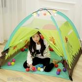 兒童帳篷室內外玩具游戲屋公主寶寶女孩折疊大房子海洋球池YYL 交換禮物