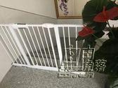 嬰兒童防護欄寶寶安全門欄樓梯口寵物狗狗隔離門免打孔圍欄柵欄桿CY 自由角落