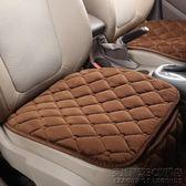 汽車坐墊單片無靠背秋冬季毛絨防滑座墊單張三件套汽車用品通用 MBS