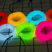 led冷光燈線抖音同款柔性燈裝飾舞檯晚會街舞蹈表演熒光服ATF 雙12購物節