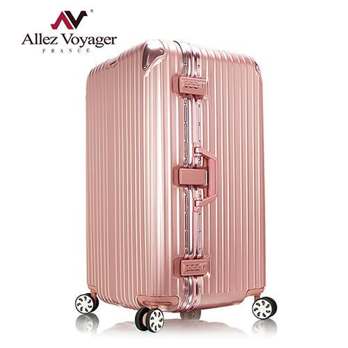 行李箱 旅行箱 29吋 法國奧莉薇閣 PC鋁框 Sport運動版(玫瑰金)