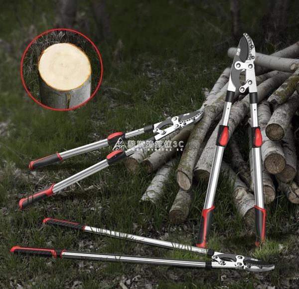 修剪樹枝剪刀果樹剪大力剪園林粗枝剪強力剪花枝園藝工具 YYP 快速出貨