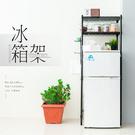 層架/收納架/廚房架 輕型60X45X1...