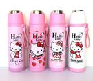 Hello Kitty 凱蒂貓不銹鋼保溫瓶/杯(提繩款)