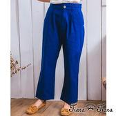【Tiara Tiara】激安 壓摺紋單色復古風長褲(藍)
