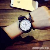 韓國ulzzang原宿風學生韓版時尚潮流復古簡約文藝范男女情侶手錶 全館免運
