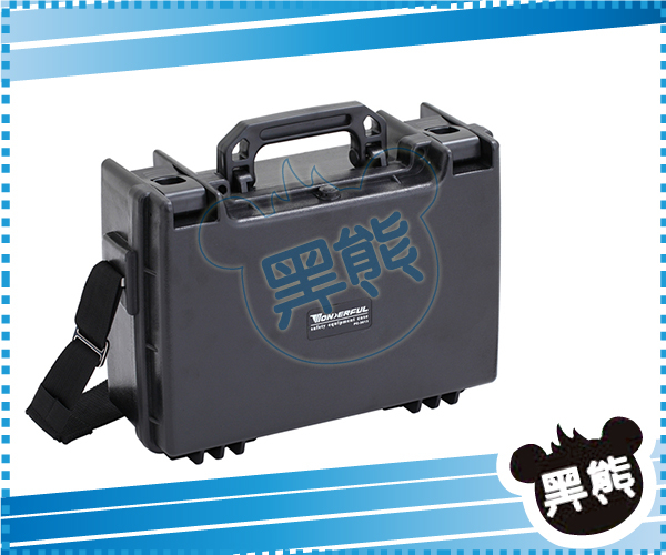 黑熊館 WONDERFUL 萬得福 PC-3613 氣密箱 小型箱