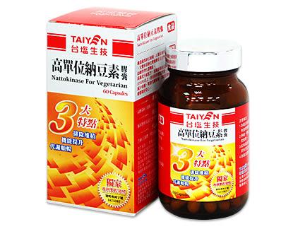 超級商城-健康優購網【台鹽生技】高單位納豆素膠囊(60顆/瓶)
