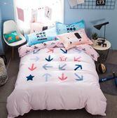 幸福居*純棉四件套全棉1.5m1.8m雙人卡通床上用品被套床笠9(床笠式 主圖款)