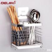 304不銹鋼筷筒壁掛式筷子架盒餐具收納接水盤筷子筒瀝水廚房免釘 印象家品旗艦店