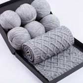 新年大促 織圍巾毛線粗毛線圍巾線手編diy羊絨毛線線手工編織送男友材料包1兩價毛線球