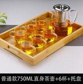 茶具耐熱玻璃茶壺花茶壺加厚不銹鋼過濾玻璃茶具泡茶壺防爆裂LX爾碩數位