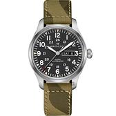 Hamilton 漢米爾頓 KHAKI FIELD 卡其野戰迷彩機械錶-42mm H70535031
